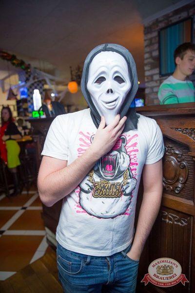 Halloween, 28 октября 2016 - Ресторан «Максимилианс» Красноярск - 43