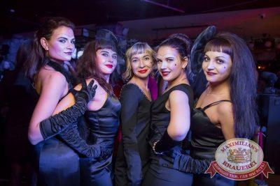 Halloween, 28 октября 2016 - Ресторан «Максимилианс» Красноярск - 48