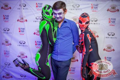 Halloween, 28 октября 2016 - Ресторан «Максимилианс» Красноярск - 7