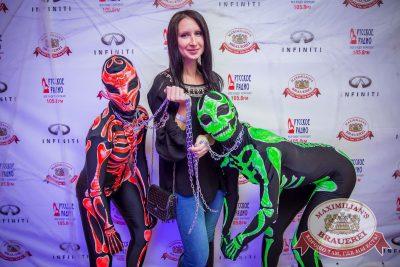 Halloween, 28 октября 2016 - Ресторан «Максимилианс» Красноярск - 8