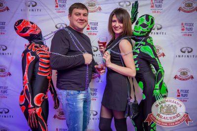 Halloween, 28 октября 2016 - Ресторан «Максимилианс» Красноярск - 9