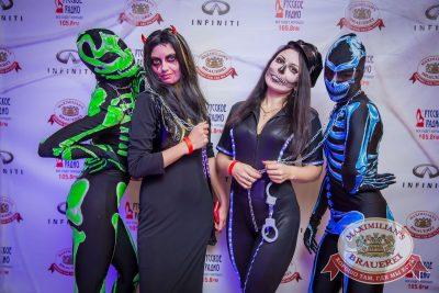 Halloween: день мертвых, 29 октября 2016 - Ресторан «Максимилианс» Красноярск - 1
