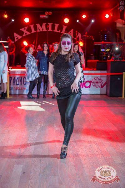 Halloween: день мертвых, 29 октября 2016 - Ресторан «Максимилианс» Красноярск - 11
