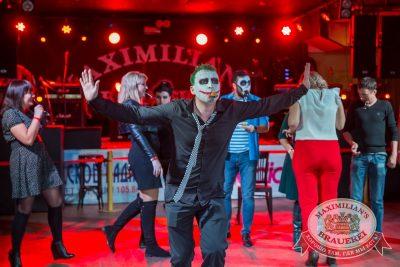 Halloween: день мертвых, 29 октября 2016 - Ресторан «Максимилианс» Красноярск - 22
