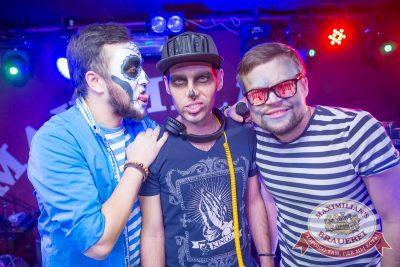 Halloween: день мертвых, 29 октября 2016 - Ресторан «Максимилианс» Красноярск - 35