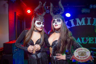 Halloween: день мертвых, 29 октября 2016 - Ресторан «Максимилианс» Красноярск - 36