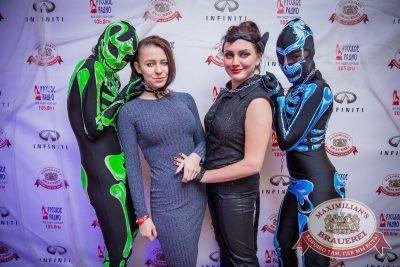 Halloween: день мертвых, 29 октября 2016 - Ресторан «Максимилианс» Красноярск - 4