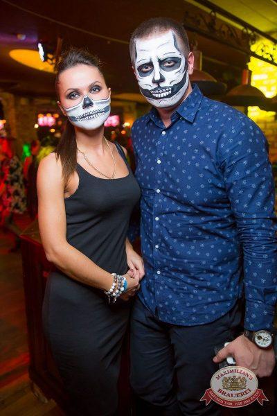 Halloween: день мертвых, 29 октября 2016 - Ресторан «Максимилианс» Красноярск - 40