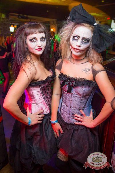 Halloween: день мертвых, 29 октября 2016 - Ресторан «Максимилианс» Красноярск - 41