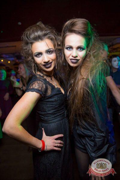 Halloween: день мертвых, 29 октября 2016 - Ресторан «Максимилианс» Красноярск - 44