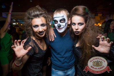 Halloween: день мертвых, 29 октября 2016 - Ресторан «Максимилианс» Красноярск - 45
