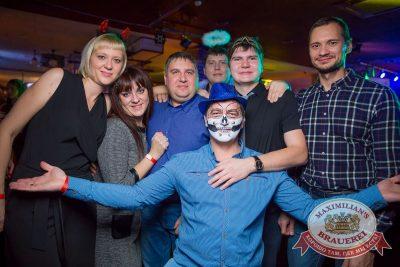Halloween: день мертвых, 29 октября 2016 - Ресторан «Максимилианс» Красноярск - 49