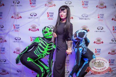 Halloween: день мертвых, 29 октября 2016 - Ресторан «Максимилианс» Красноярск - 5