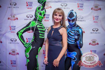 Halloween: день мертвых, 29 октября 2016 - Ресторан «Максимилианс» Красноярск - 7