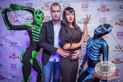 Halloween: день мертвых, 29 октября 2016 - Ресторан «Максимилианс» Красноярск - 8