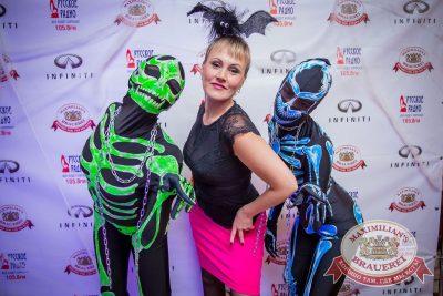 Halloween: день мертвых, 29 октября 2016 - Ресторан «Максимилианс» Красноярск - 9