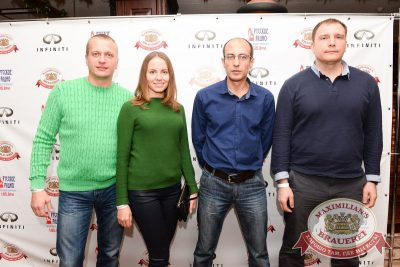 «Смысловые галлюцинации», 3 ноября 2016 - Ресторан «Максимилианс» Красноярск - 18