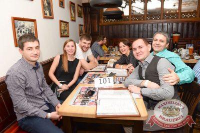 «Смысловые галлюцинации», 3 ноября 2016 - Ресторан «Максимилианс» Красноярск - 28