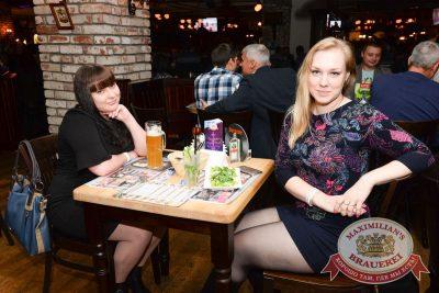 «Смысловые галлюцинации», 3 ноября 2016 - Ресторан «Максимилианс» Красноярск - 29