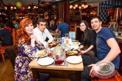 «Смысловые галлюцинации», 3 ноября 2016 - Ресторан «Максимилианс» Красноярск - 30