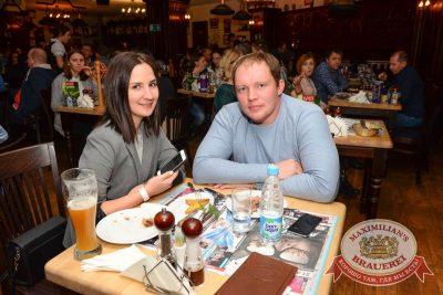 «Смысловые галлюцинации», 3 ноября 2016 - Ресторан «Максимилианс» Красноярск - 31