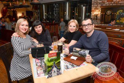 «Смысловые галлюцинации», 3 ноября 2016 - Ресторан «Максимилианс» Красноярск - 38