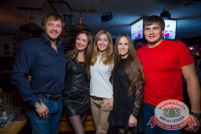 «Дыхание ночи»: Dj Jumper и Dj Ravilla (Красноярск), 5 ноября 2016 - Ресторан «Максимилианс» Красноярск - 27