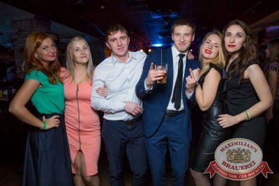 «Дыхание ночи»: Dj Jumper и Dj Ravilla (Красноярск), 5 ноября 2016 - Ресторан «Максимилианс» Красноярск - 28