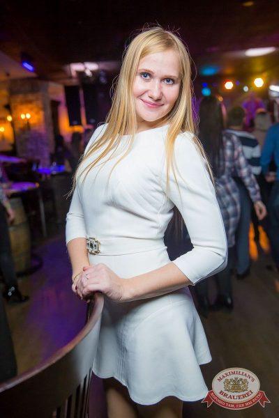 «Дыхание ночи»: Dj Jumper и Dj Ravilla (Красноярск), 5 ноября 2016 - Ресторан «Максимилианс» Красноярск - 29