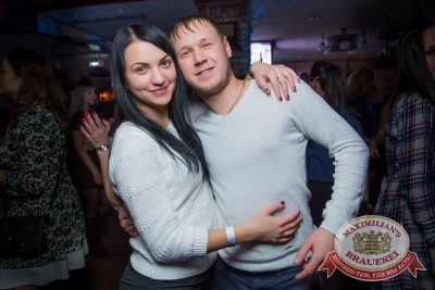 «Дыхание ночи»: Dj Jumper и Dj Ravilla (Красноярск), 5 ноября 2016 - Ресторан «Максимилианс» Красноярск - 32