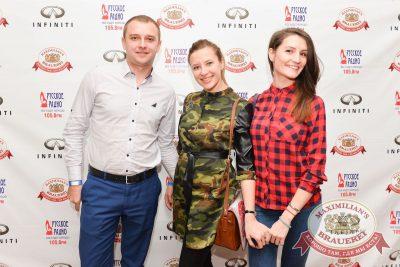 Каста, 10 ноября 2016 - Ресторан «Максимилианс» Красноярск - 18