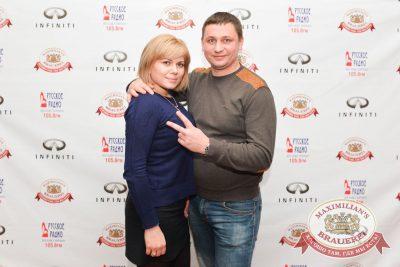 Каста, 10 ноября 2016 - Ресторан «Максимилианс» Красноярск - 25