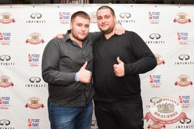 Каста, 10 ноября 2016 - Ресторан «Максимилианс» Красноярск - 29