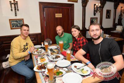 Каста, 10 ноября 2016 - Ресторан «Максимилианс» Красноярск - 35