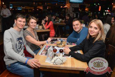 Каста, 10 ноября 2016 - Ресторан «Максимилианс» Красноярск - 36