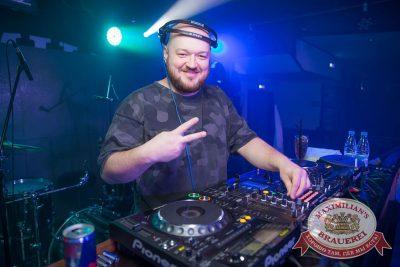 «Дыхание ночи»: DJ Lil'M (Москва), 12 ноября 2016 - Ресторан «Максимилианс» Красноярск - 1