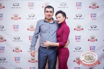 «Дыхание ночи»: DJ Lil'M (Москва), 12 ноября 2016 - Ресторан «Максимилианс» Красноярск - 13