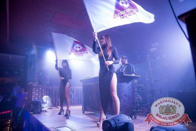 «Дыхание ночи»: DJ Lil'M (Москва), 12 ноября 2016 - Ресторан «Максимилианс» Красноярск - 2
