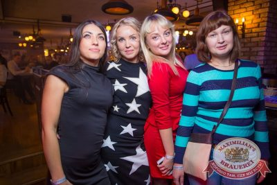«Дыхание ночи»: DJ Lil'M (Москва), 12 ноября 2016 - Ресторан «Максимилианс» Красноярск - 21