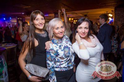 «Дыхание ночи»: DJ Lil'M (Москва), 12 ноября 2016 - Ресторан «Максимилианс» Красноярск - 24