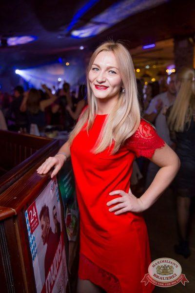 «Дыхание ночи»: DJ Lil'M (Москва), 12 ноября 2016 - Ресторан «Максимилианс» Красноярск - 25