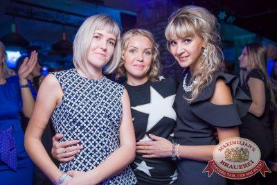 «Дыхание ночи»: DJ Lil'M (Москва), 12 ноября 2016 - Ресторан «Максимилианс» Красноярск - 30