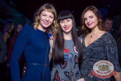«Дыхание ночи»: DJ Lil'M (Москва), 12 ноября 2016 - Ресторан «Максимилианс» Красноярск - 32