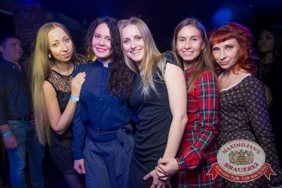 «Дыхание ночи»: DJ Lil'M (Москва), 12 ноября 2016 - Ресторан «Максимилианс» Красноярск - 33