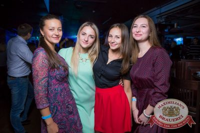«Дыхание ночи»: DJ Lil'M (Москва), 12 ноября 2016 - Ресторан «Максимилианс» Красноярск - 35