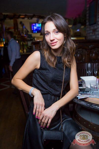 «Дыхание ночи»: DJ Lil'M (Москва), 12 ноября 2016 - Ресторан «Максимилианс» Красноярск - 38