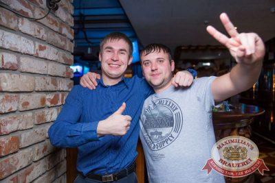 «Дыхание ночи»: DJ Lil'M (Москва), 12 ноября 2016 - Ресторан «Максимилианс» Красноярск - 41