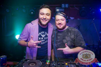 «Дыхание ночи»: DJ Lil'M (Москва), 12 ноября 2016 - Ресторан «Максимилианс» Красноярск - 5
