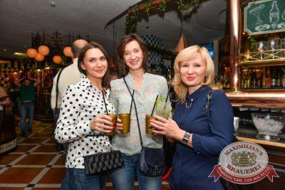 Банд'Эрос, 17 ноября 2016 - Ресторан «Максимилианс» Красноярск - 33