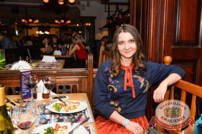 Банд'Эрос, 17 ноября 2016 - Ресторан «Максимилианс» Красноярск - 34